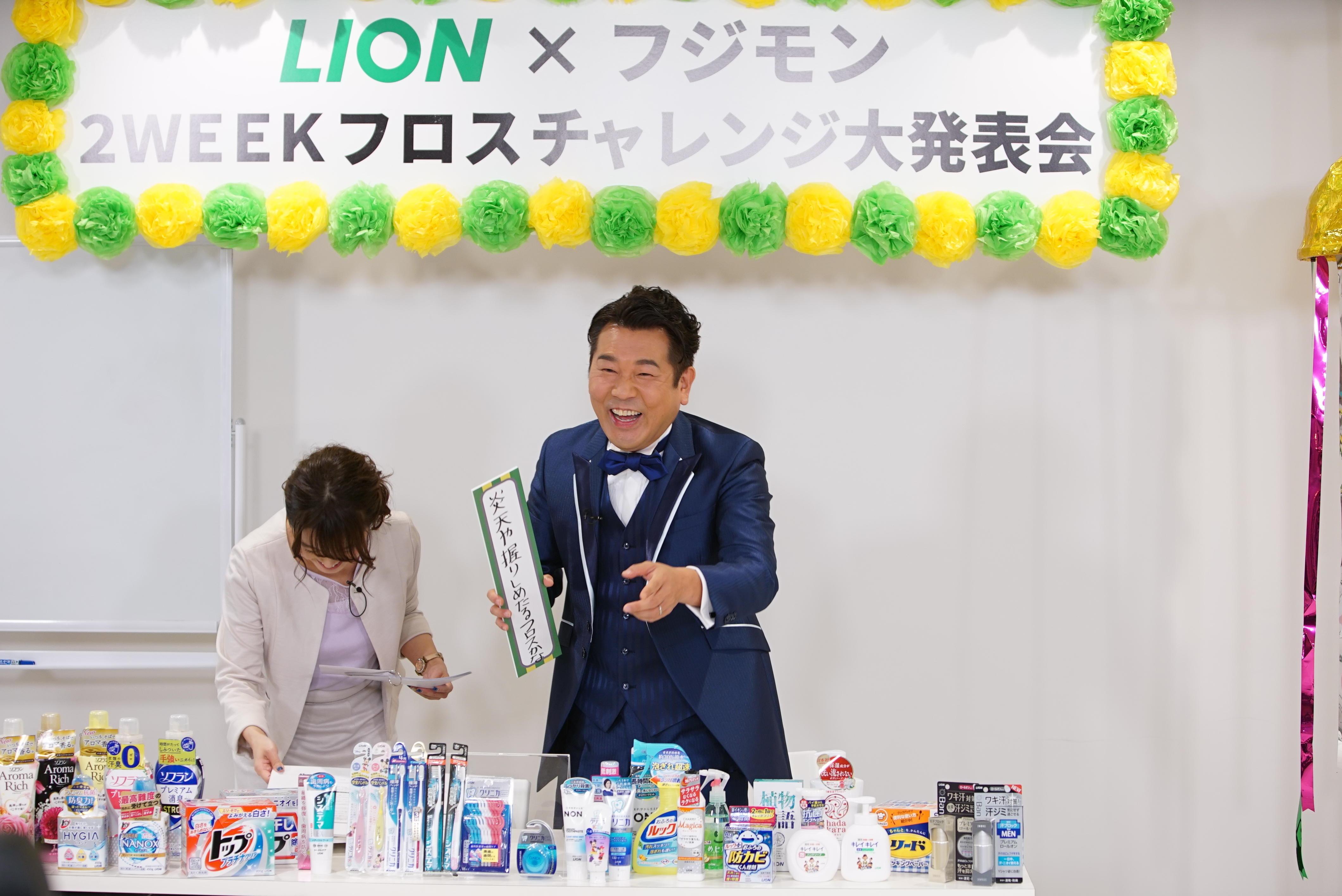 http://news.yoshimoto.co.jp/20180712104257-e65a9652236a11275aa8822b32430088d329e148.jpg