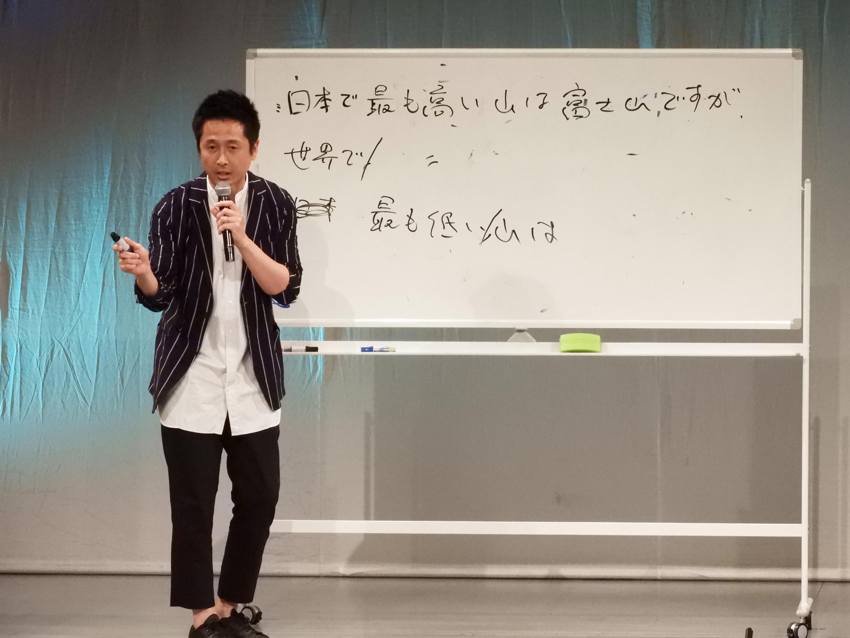 http://news.yoshimoto.co.jp/20180713141224-50a1f0973d6c7bd65ff6bad06cbbb425cfa2b345.jpg
