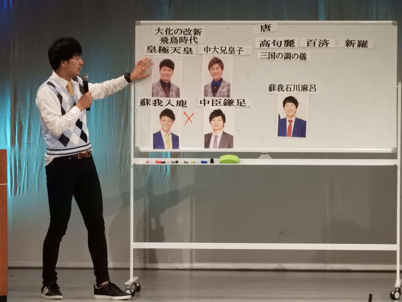 http://news.yoshimoto.co.jp/20180713141428-9ed1f6bbf1524838934d21f5678c6b278f548d5f.jpg