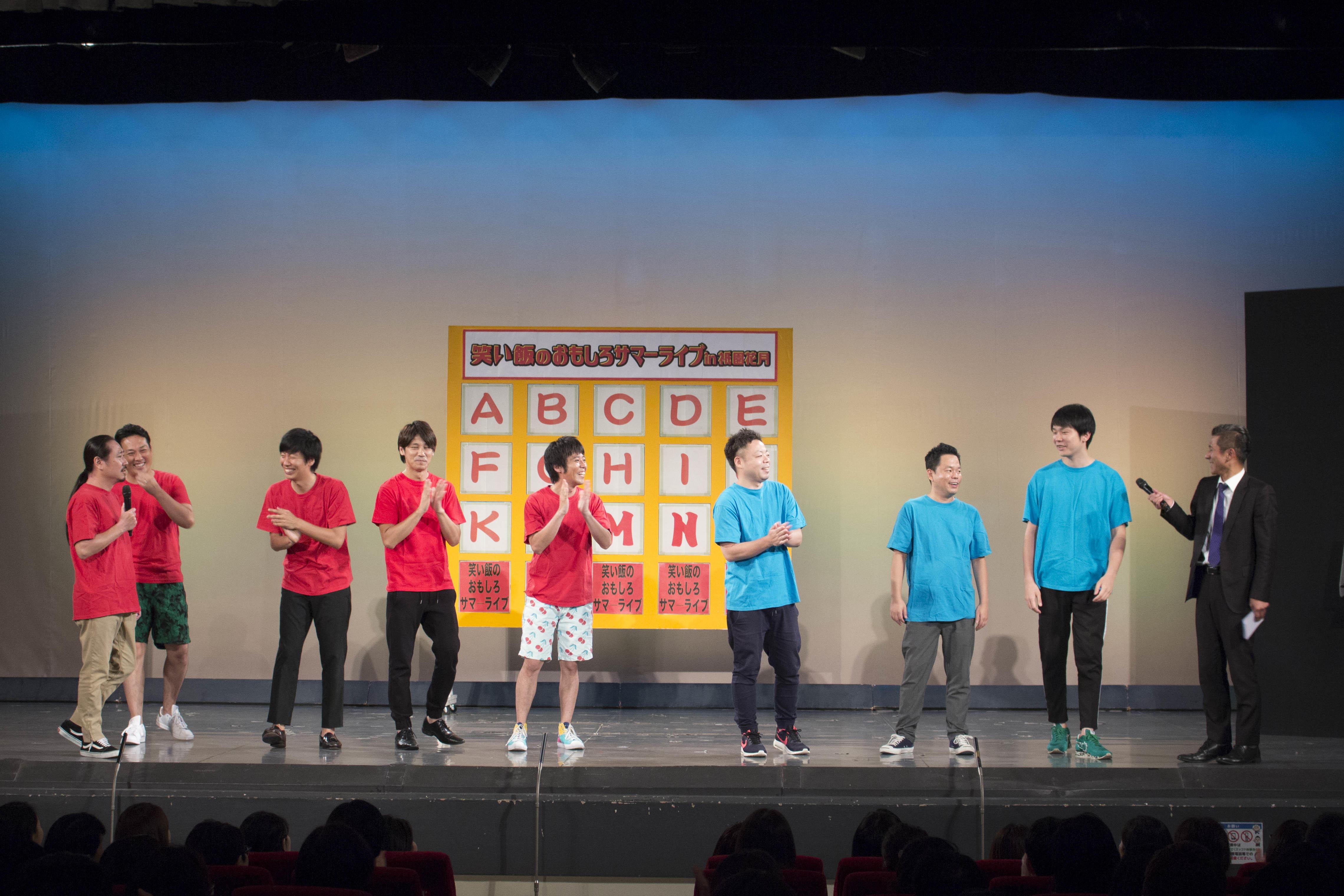 http://news.yoshimoto.co.jp/20180715061725-c72e70acf1bdd90f363138250f2a5ccd5d834a8c.jpg