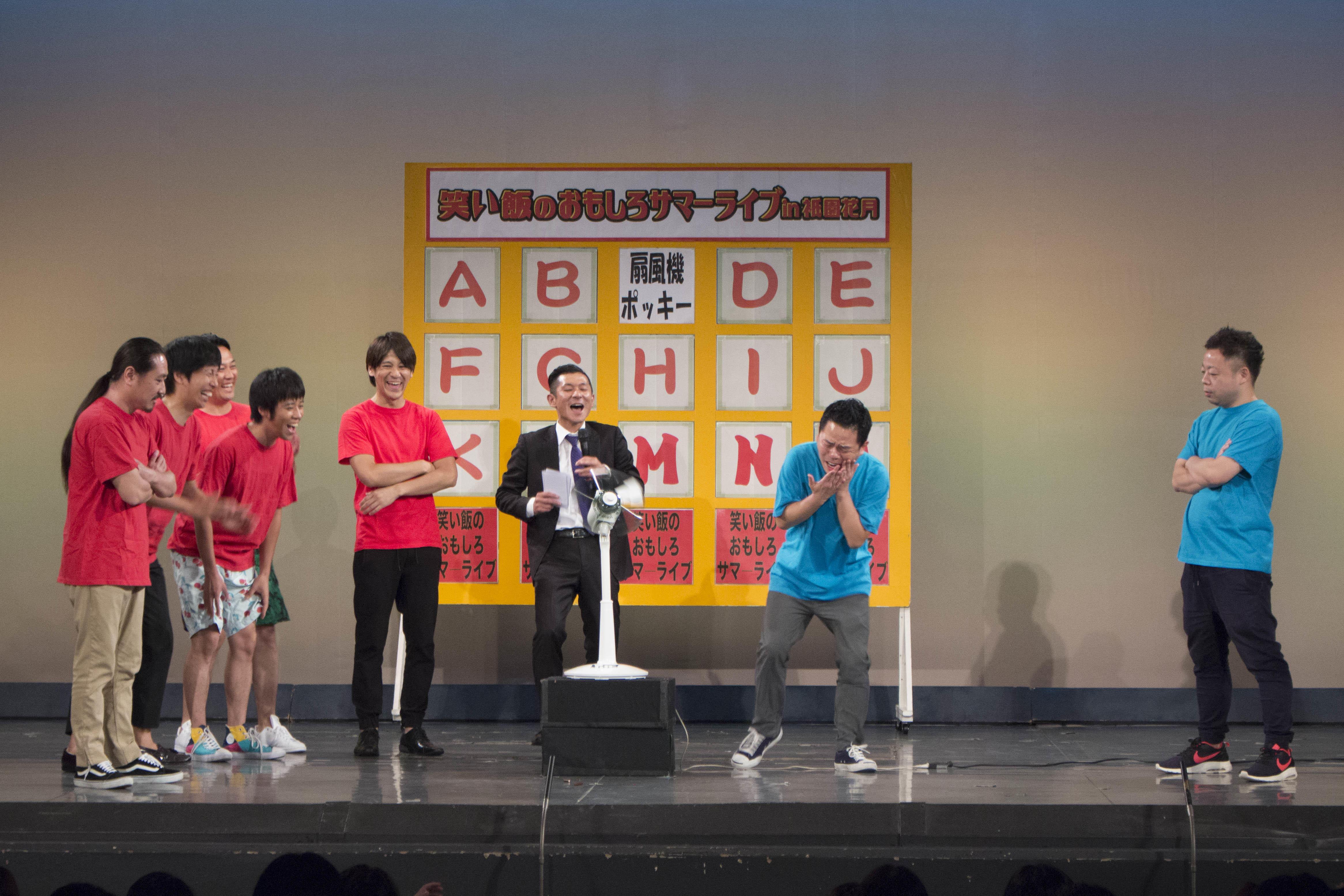 http://news.yoshimoto.co.jp/20180715061950-f808a5488952d9b3a25726eb6484be45721bac63.jpg