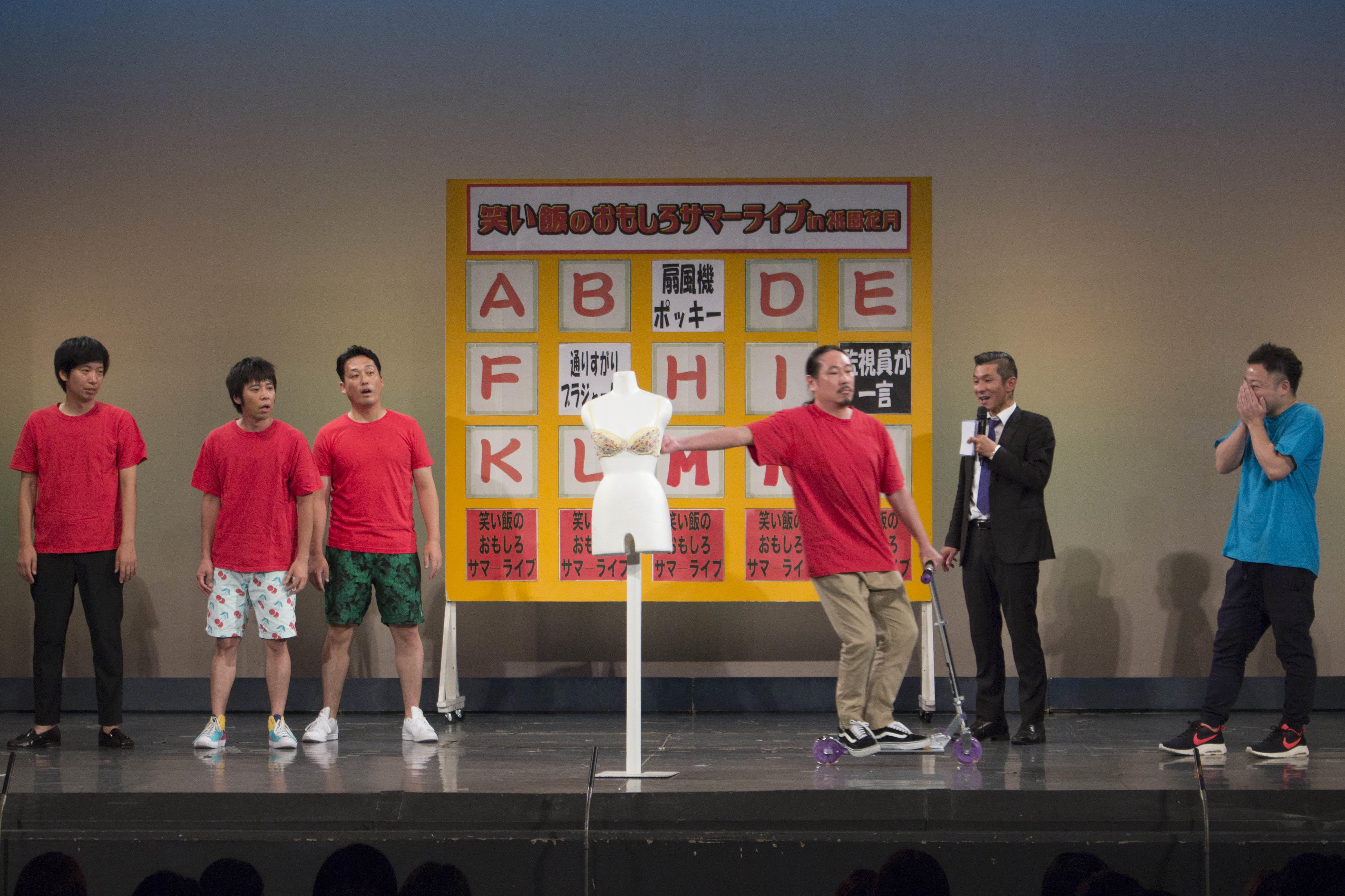 http://news.yoshimoto.co.jp/20180715062429-00edb3a7aa2a7235a584289e10714de98ce0fbc3.jpg