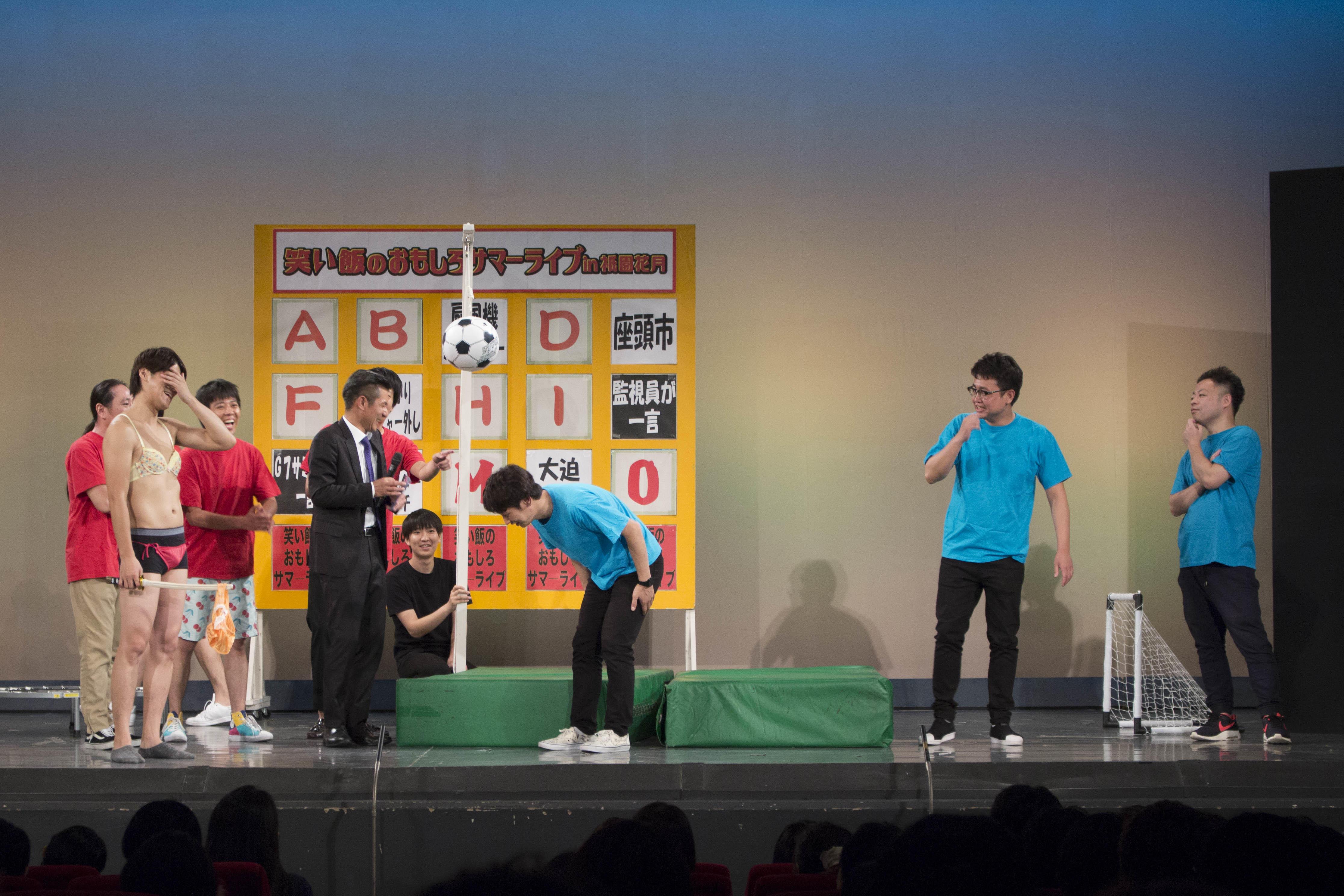 http://news.yoshimoto.co.jp/20180715063119-c93f2ca47b21309a52fb767cdd9b4cfcbe998b50.jpg