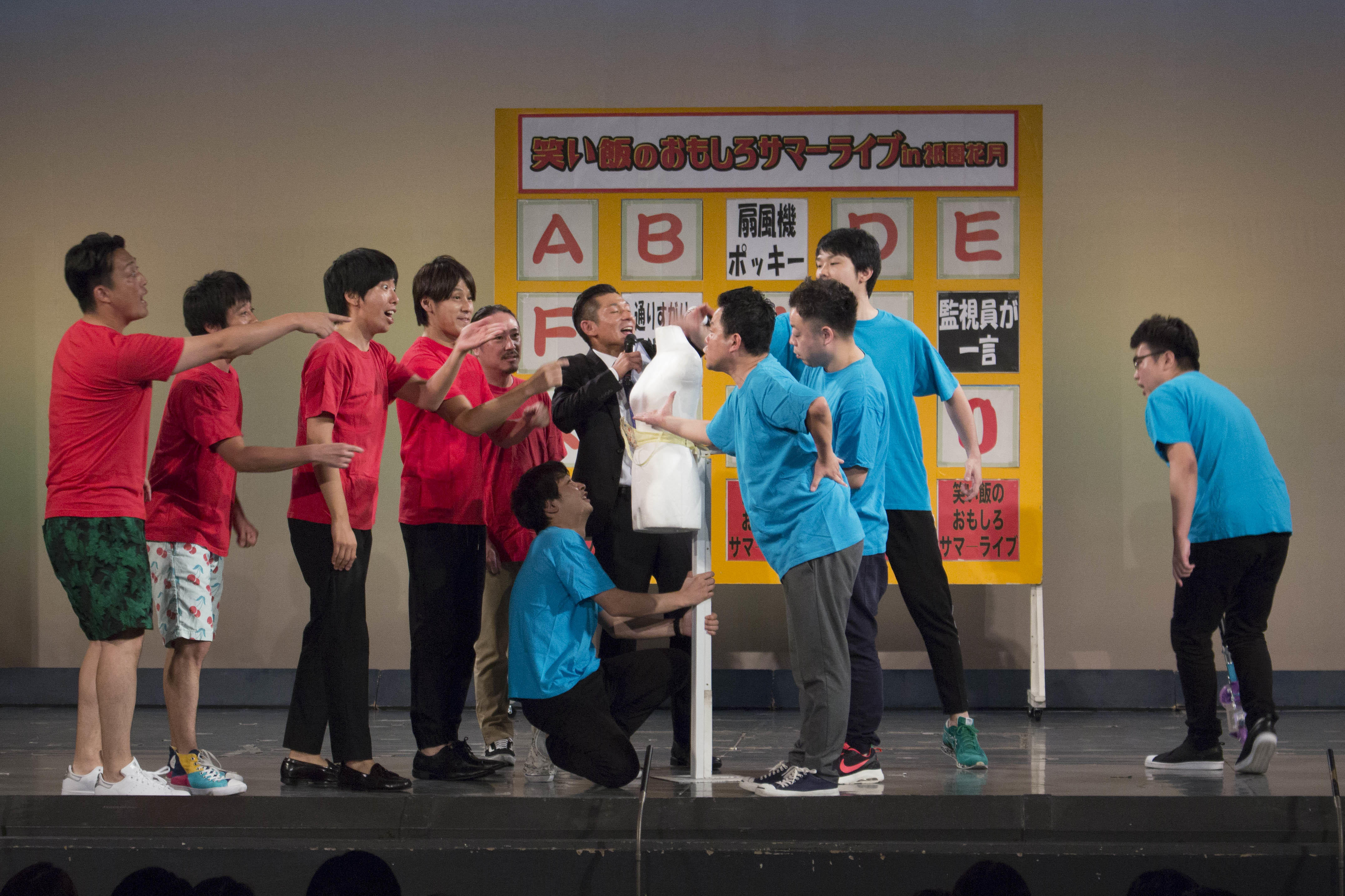 http://news.yoshimoto.co.jp/20180715063531-cd2b76251b8e8f94fc47b9dd854601ebb2d219fc.jpg
