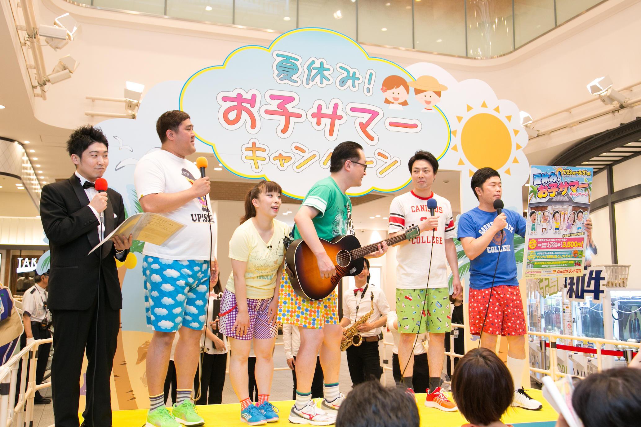 http://news.yoshimoto.co.jp/20180717222957-d14575b96d0a2efbe30d021c37aeb1690c29f0dc.jpg
