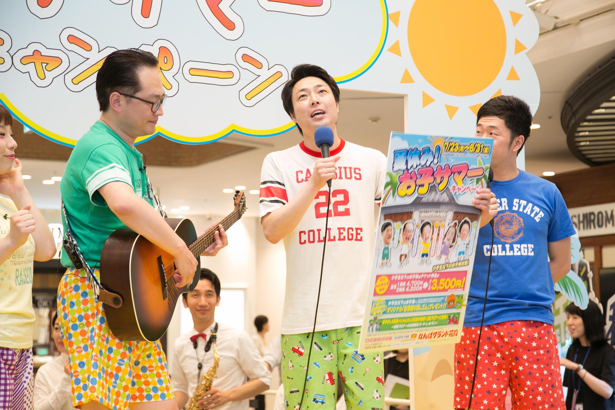 http://news.yoshimoto.co.jp/20180717223106-d3ad8348316570ce50a5af39838e89d158bb43f5.jpg