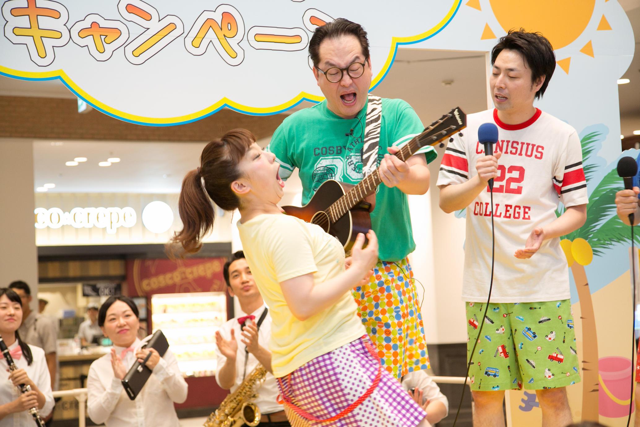http://news.yoshimoto.co.jp/20180717223307-08d6eb02da95861ce67667224fd8f479c7e96454.jpg