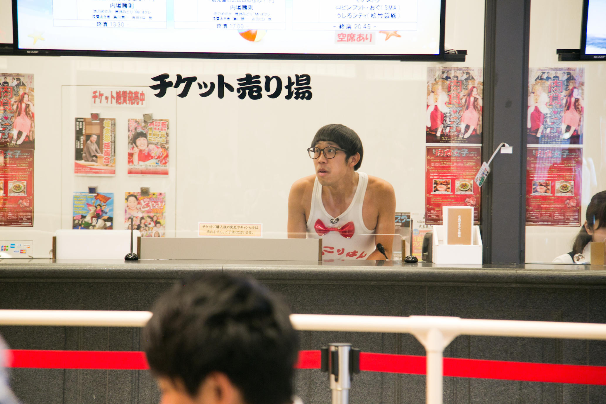 http://news.yoshimoto.co.jp/20180717223528-db8ba19c9771a5f6c88005cef22d060185c8378a.jpg