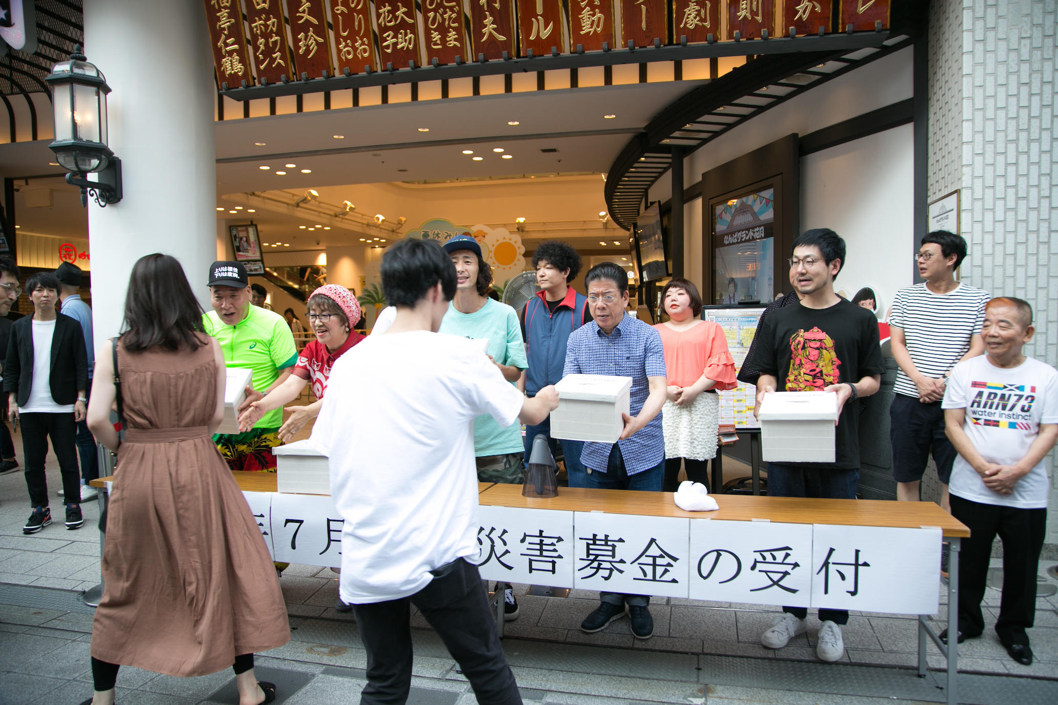 http://news.yoshimoto.co.jp/20180717224154-94551067d22432d34dbde87ae897e5d9e839152b.jpg