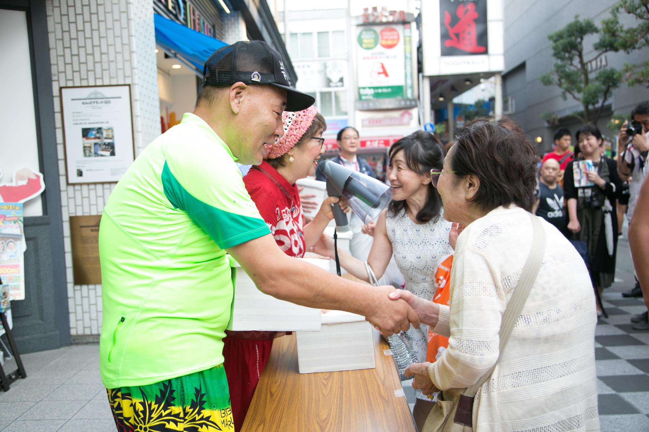 http://news.yoshimoto.co.jp/20180717224445-ef9e67c6a54f4aeb58b05be4bcc9da805e7de741.jpg