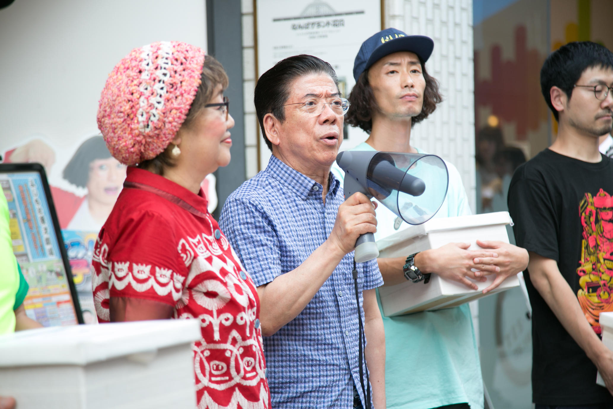 http://news.yoshimoto.co.jp/20180717224512-320d2916ff281548393d59482c276d00a4dafe87.jpg