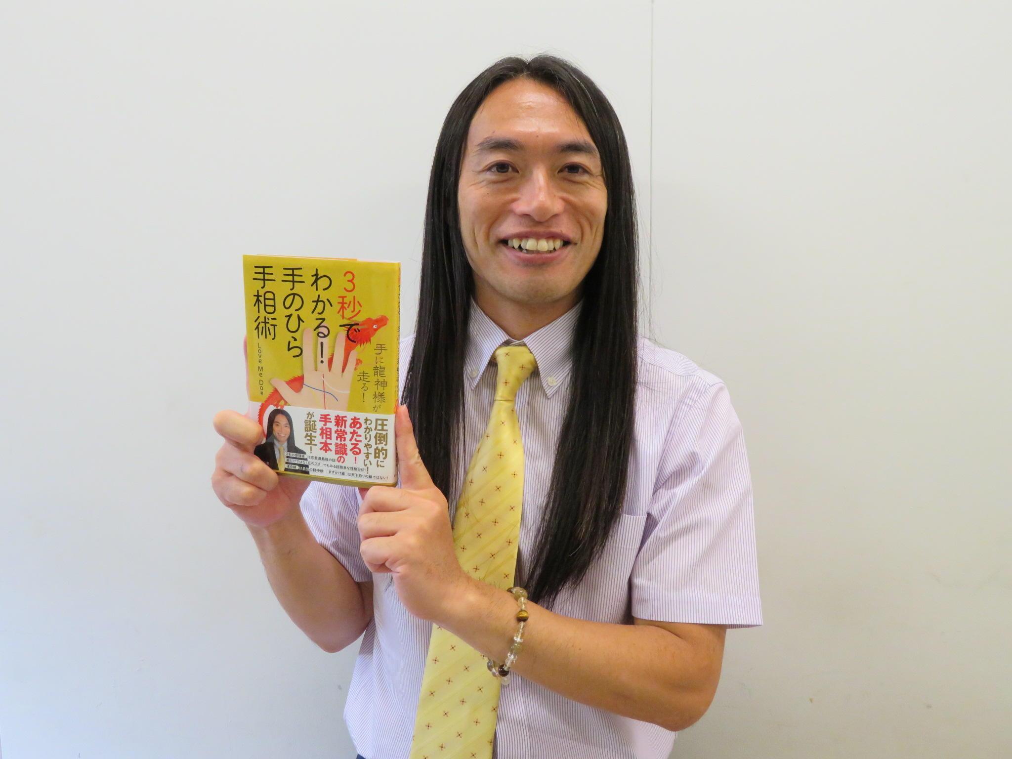 http://news.yoshimoto.co.jp/20180719180402-d3618ad02489a6d10f95bd8f1aee1759d37fa51f.jpg