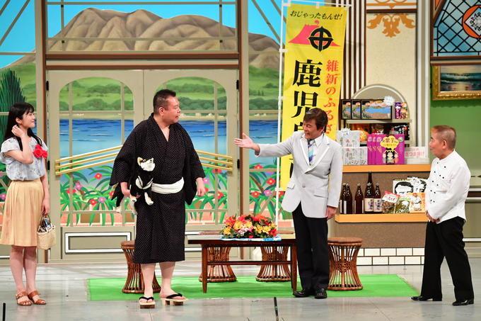http://news.yoshimoto.co.jp/20180720185819-470ac57075f033356dc9eb281bf90e64a79ea50e.jpg