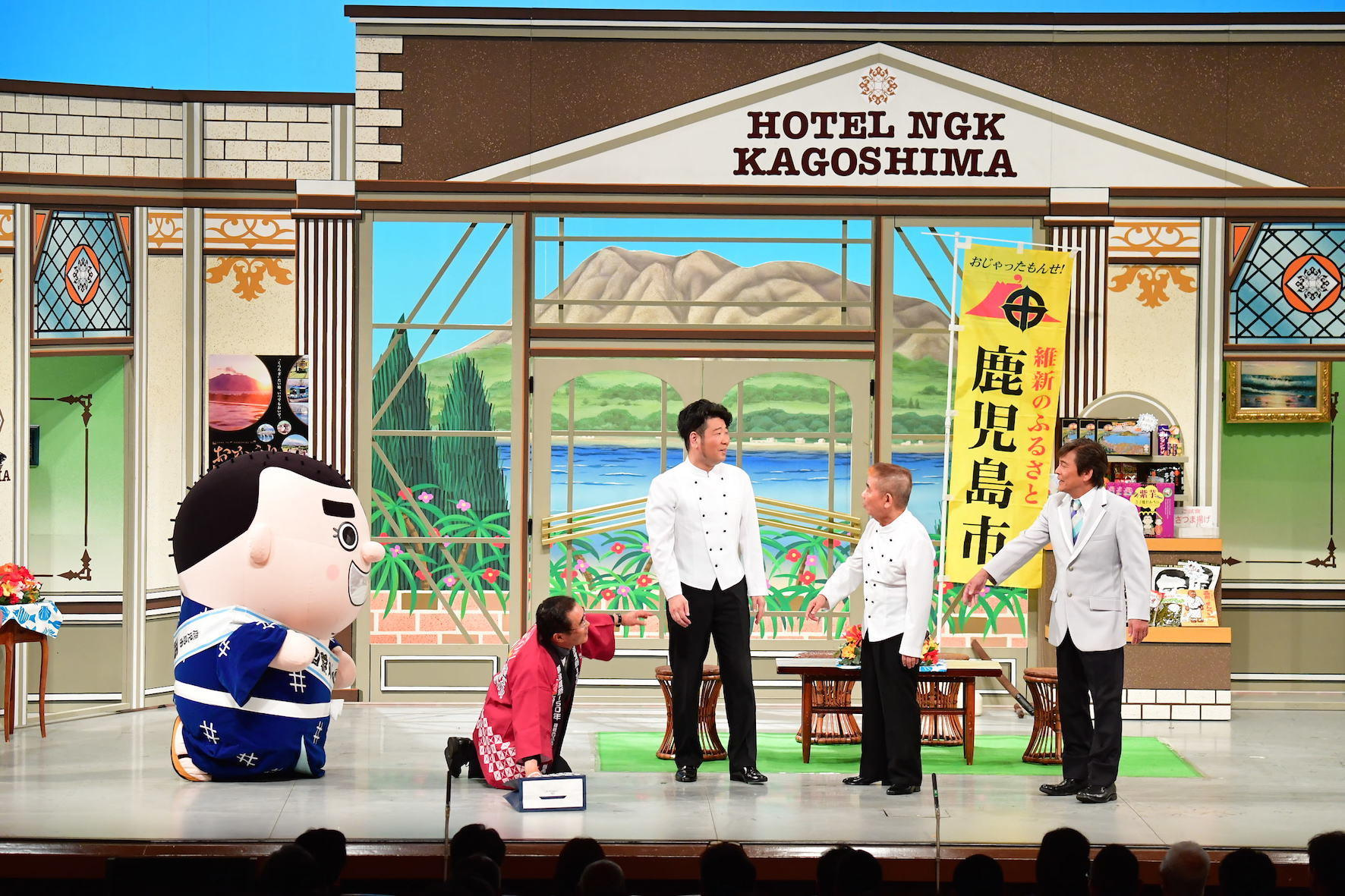 http://news.yoshimoto.co.jp/20180720185958-a4c4063f82a0b0370e2de95c21beab4c3e39cfbc.jpg