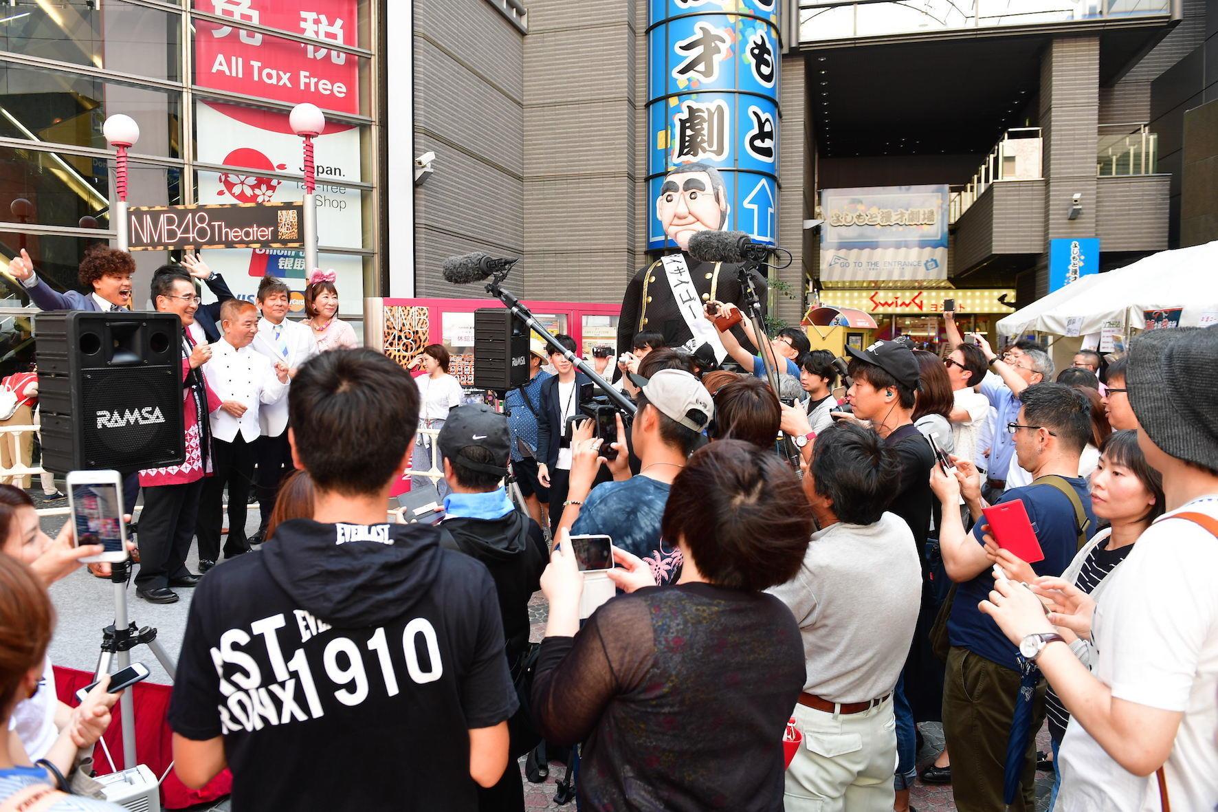 http://news.yoshimoto.co.jp/20180720190239-9029582460aa8162f579388c951a817491e83160.jpg