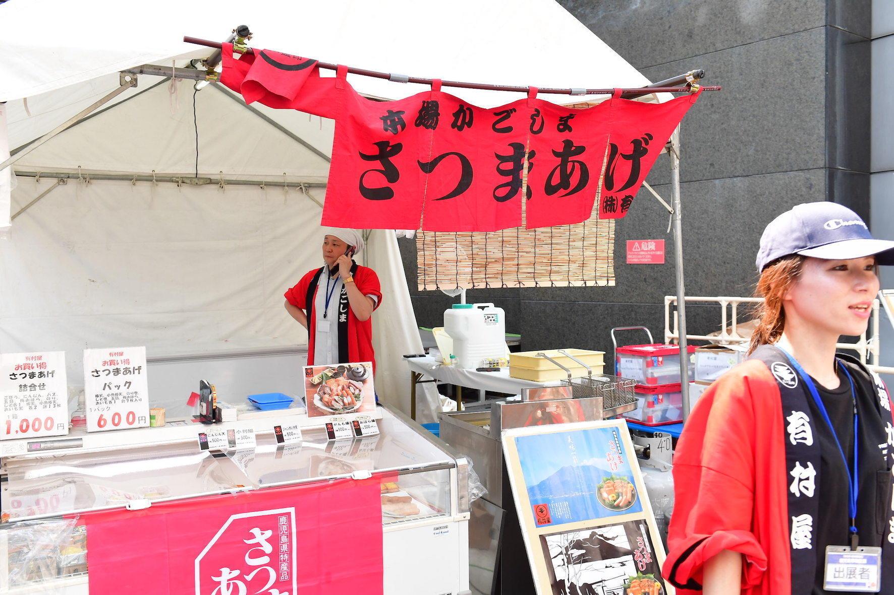 http://news.yoshimoto.co.jp/20180720190328-8840e92aed2ecc206327232e8bcc4a147cd5667a.jpg