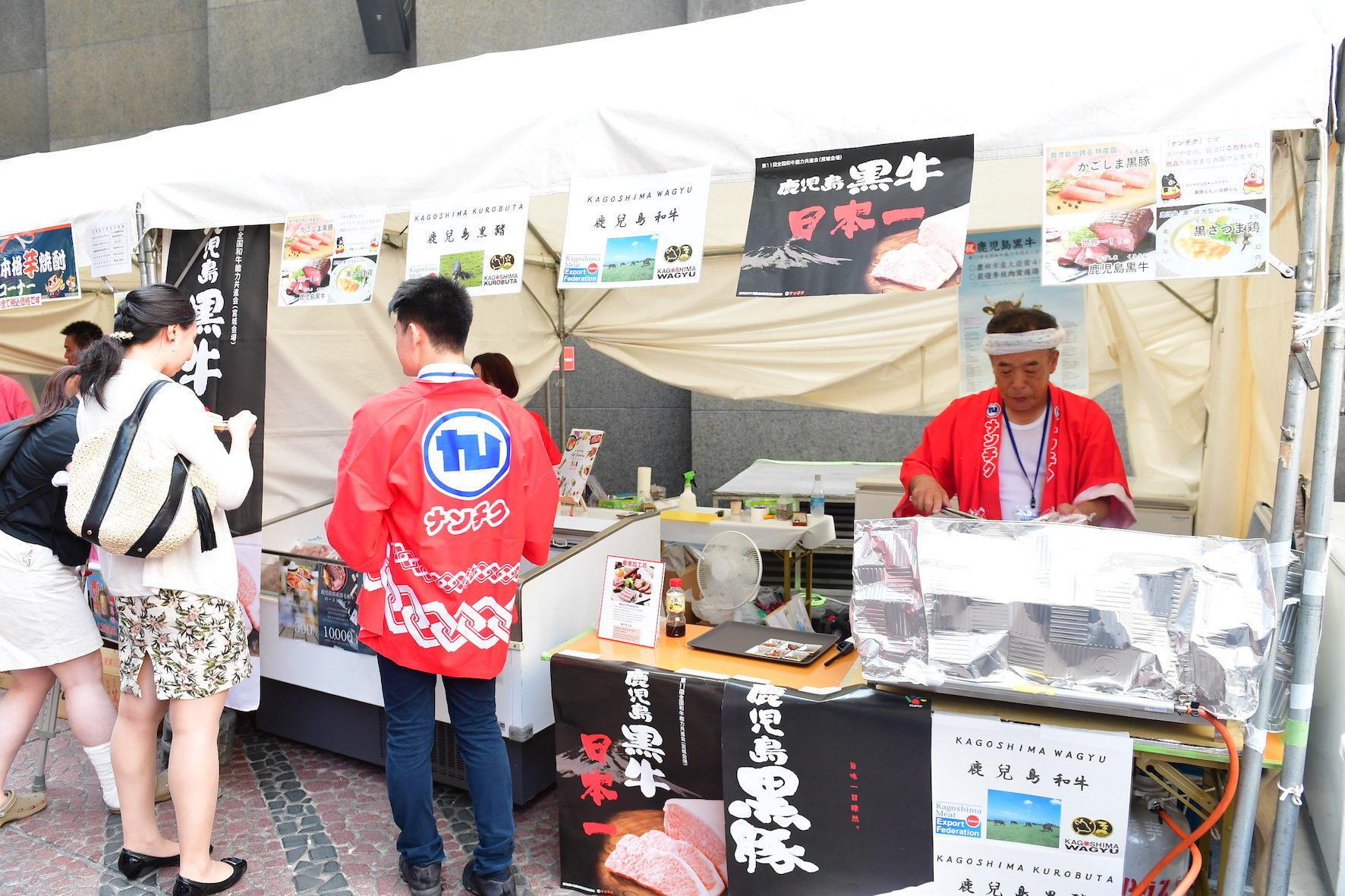 http://news.yoshimoto.co.jp/20180720190356-3adb0b58864753f6a84b2bacdef78fe46d1e92f2.jpg