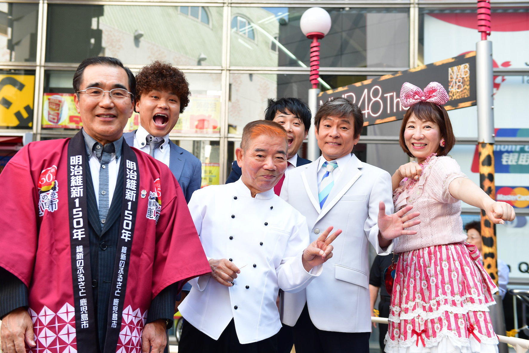 http://news.yoshimoto.co.jp/20180720190408-b915ffaa5446e987b9769a8643bcd3c9513d6a9b.jpg