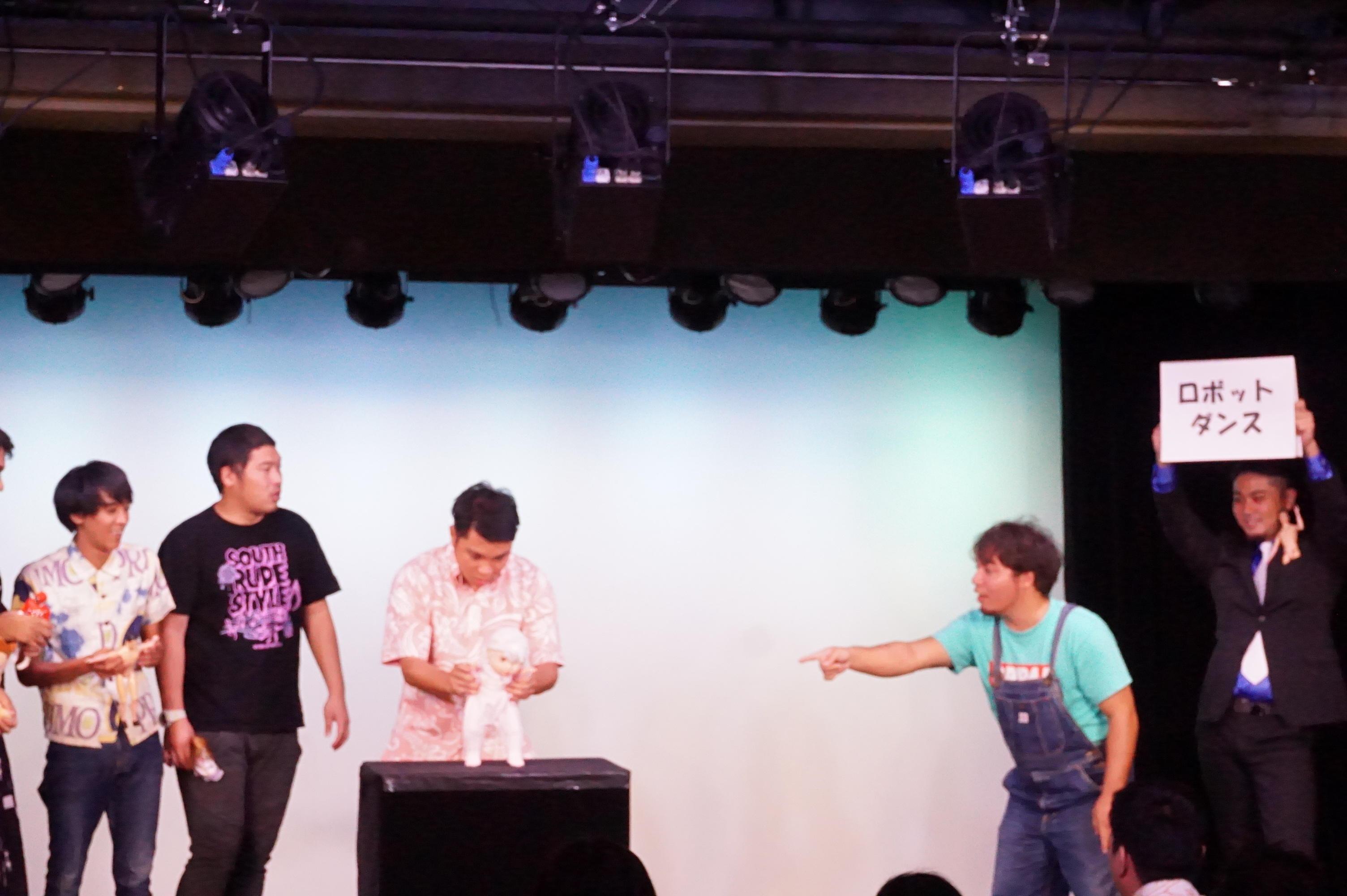 http://news.yoshimoto.co.jp/20180724165630-d70174333fcf0179773dcad6581be2c4114bbf2f.jpg