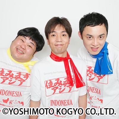 http://news.yoshimoto.co.jp/20180724192855-d798fd150c3d6d299955151446b893413a9f38ba.jpg