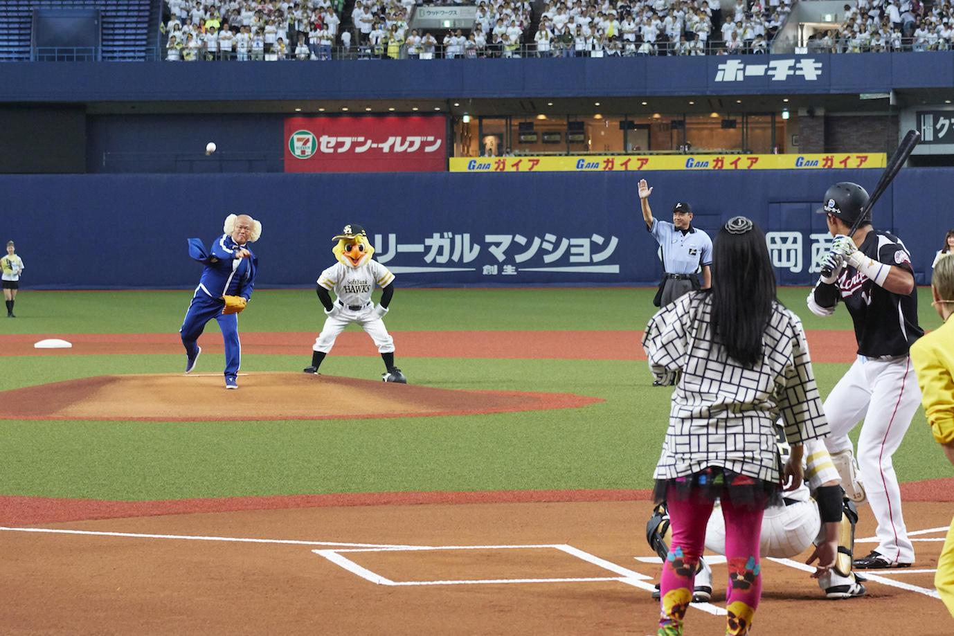 http://news.yoshimoto.co.jp/20180724224607-efaf954519df1a0f819b9100fbe5ff1d5631c44e.jpg