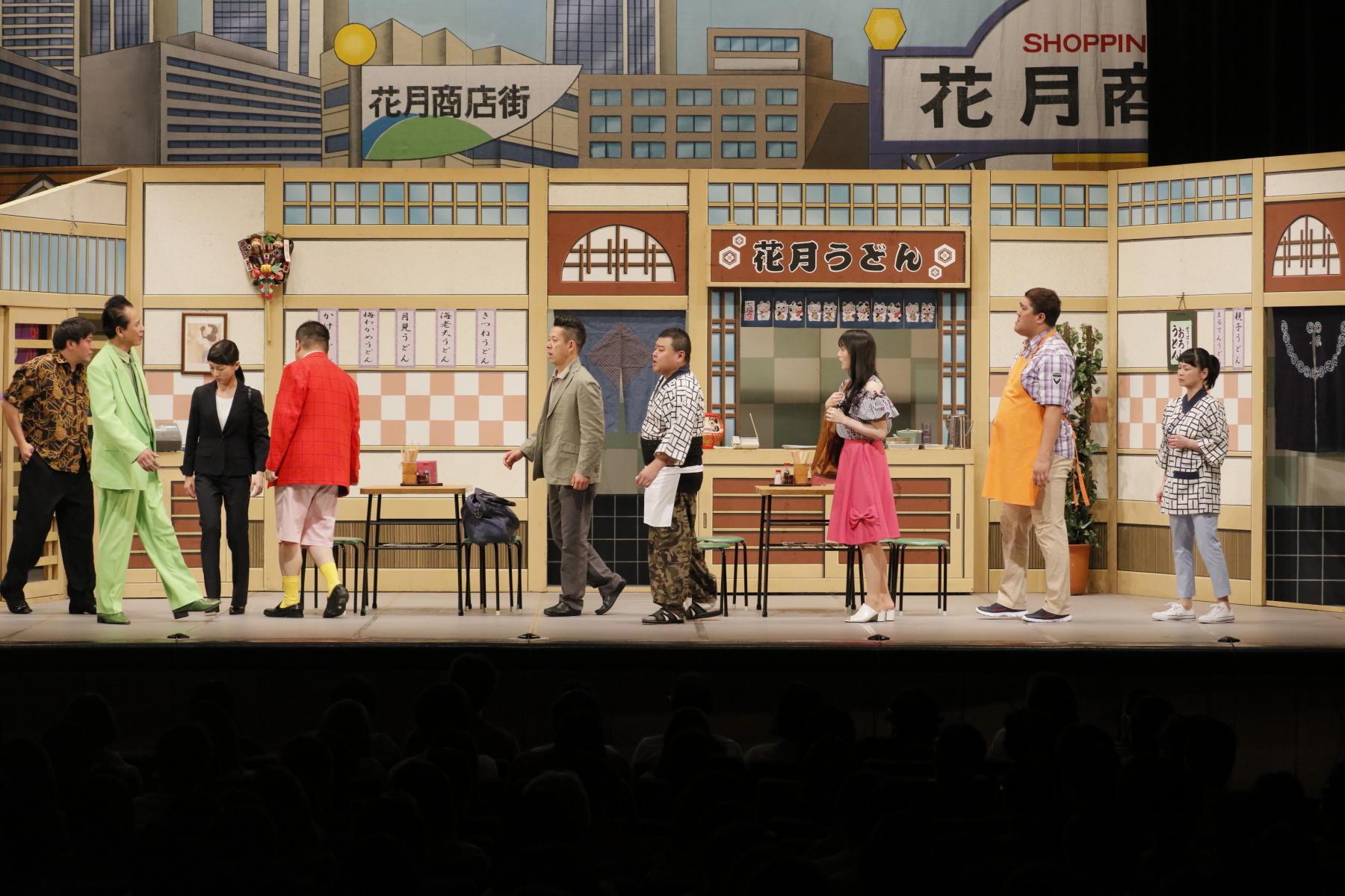 http://news.yoshimoto.co.jp/20180727004719-c4df24e9cdefc348bedf147693ebda985e8e0f1a.jpg