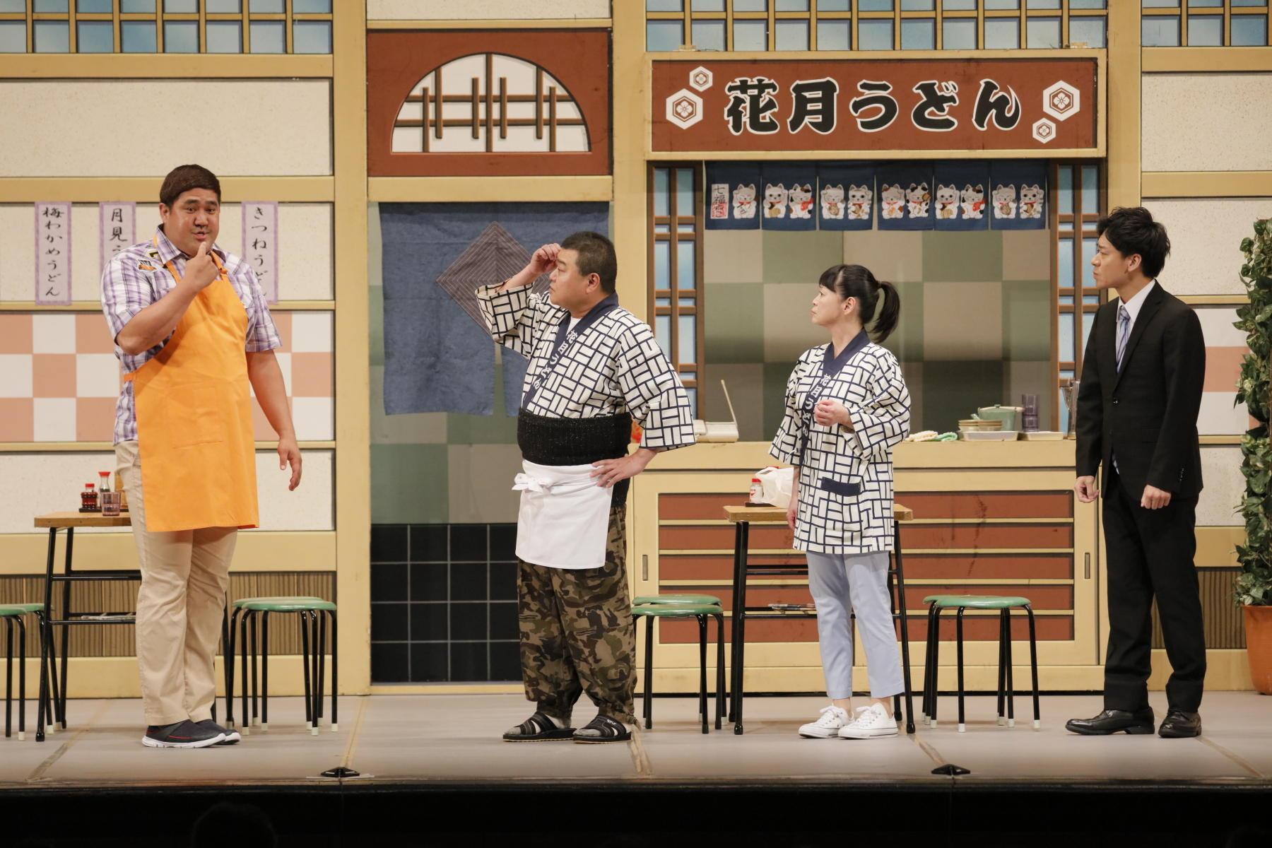 http://news.yoshimoto.co.jp/20180727005445-bf471328ea5ca2f9343bf399ef08c4e1b6c67bdb.jpg