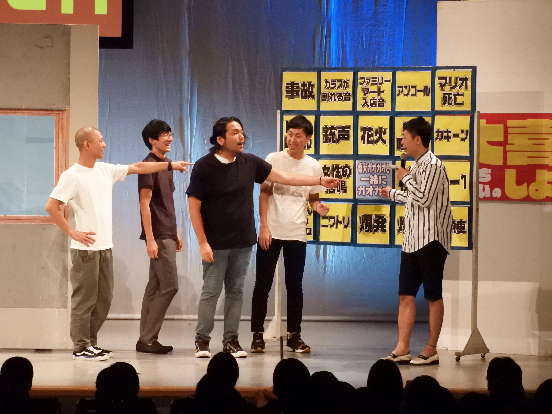 http://news.yoshimoto.co.jp/20180727092546-cb9333ff4c9e32e20875bf0492f55a9c47f48025.jpg