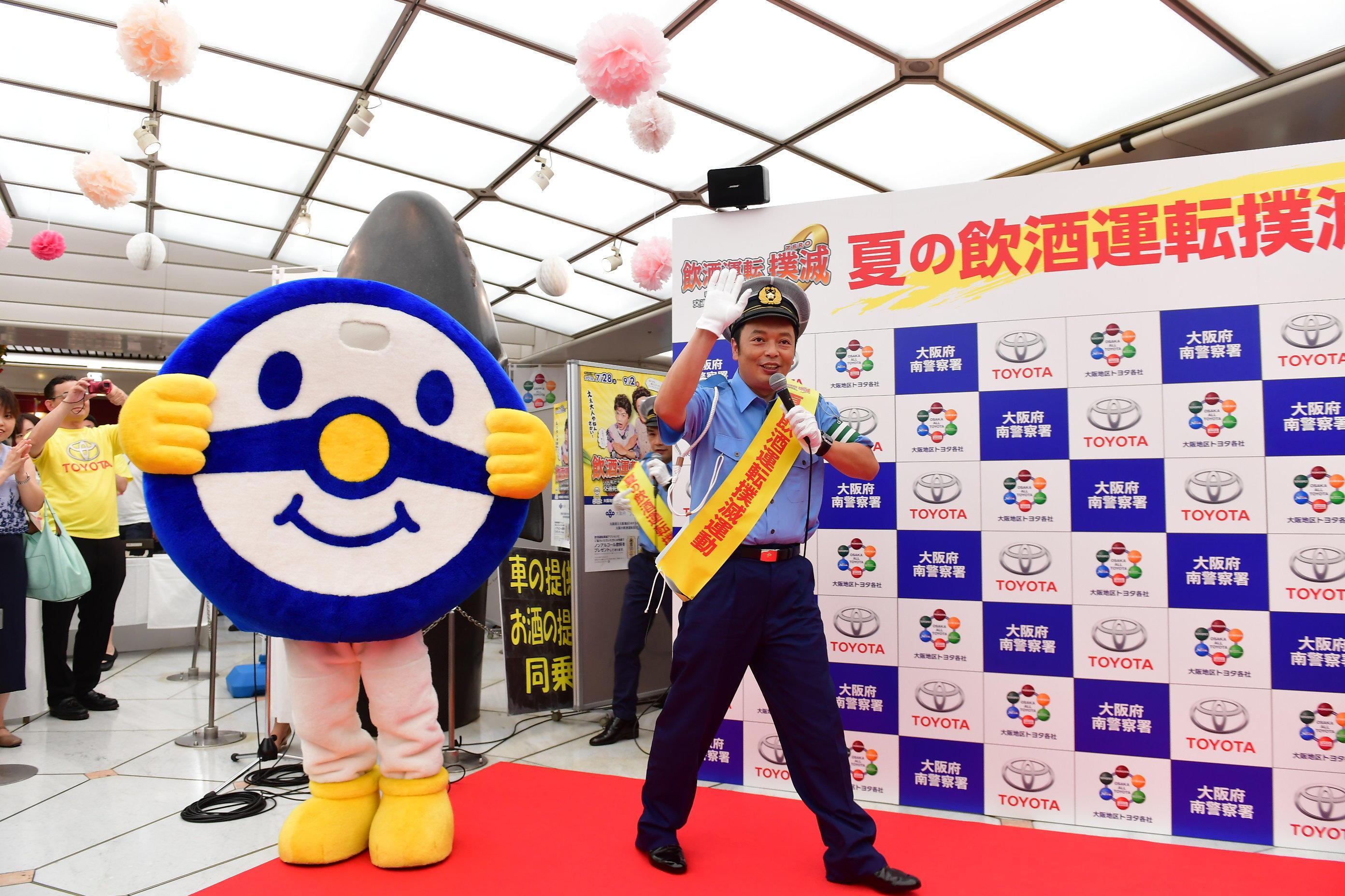 http://news.yoshimoto.co.jp/20180727201658-d4039807d0b236646acc7d1347bc7cfe8b41be7c.jpg