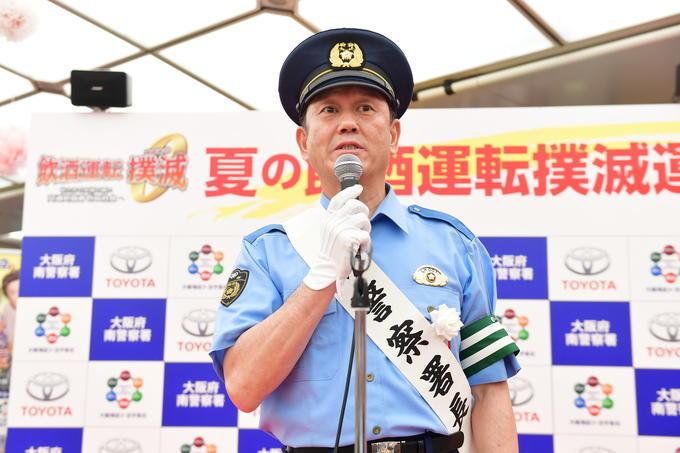 http://news.yoshimoto.co.jp/20180727201749-9315dd84345c28408ea8032ae94f1086265b9020.jpg