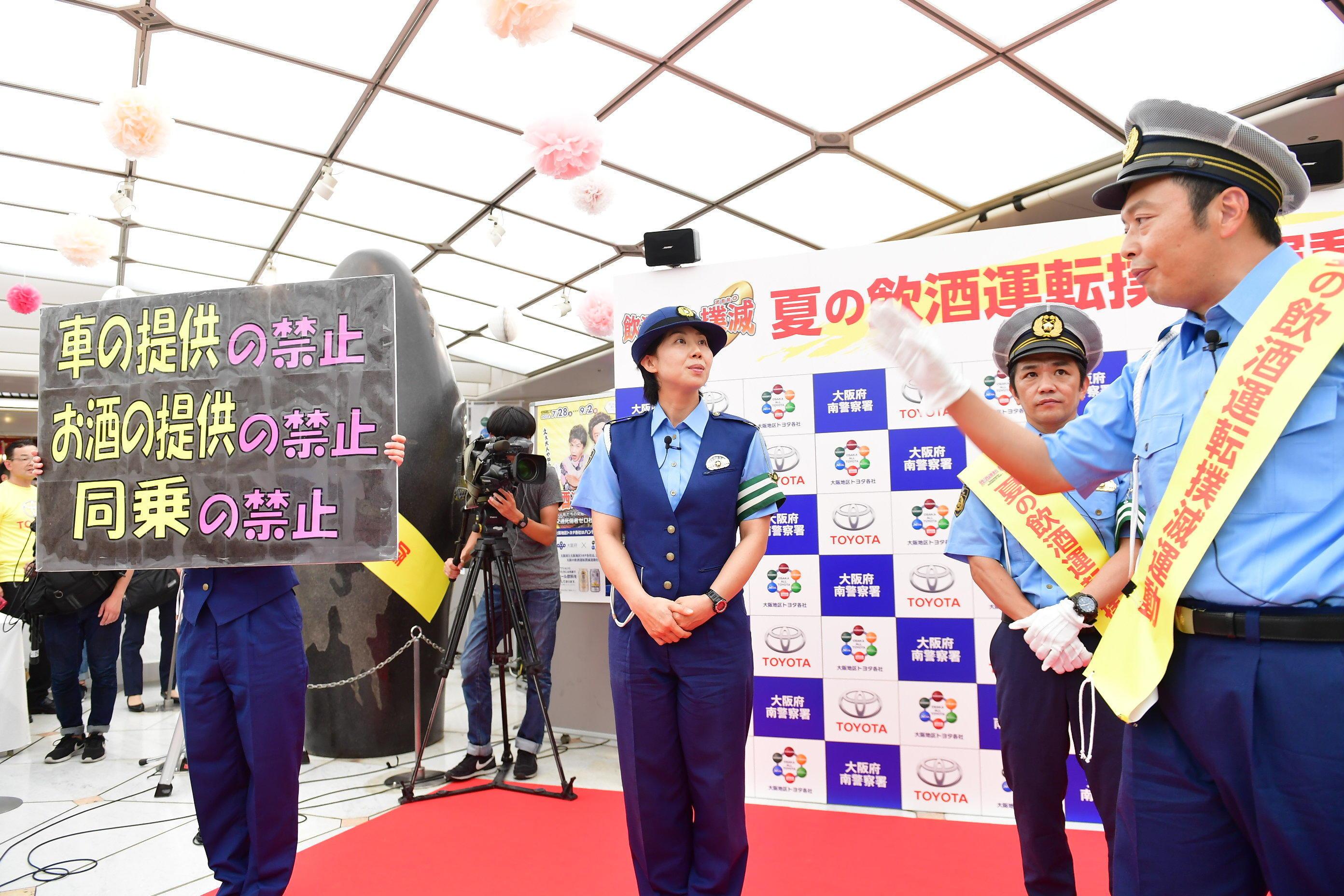 http://news.yoshimoto.co.jp/20180727201844-052248cf962684abbaa03c8084f7194978ec15b7.jpg