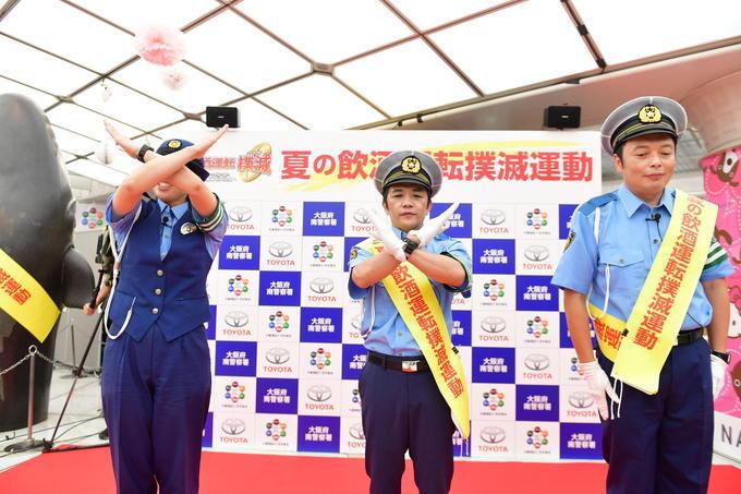 http://news.yoshimoto.co.jp/20180727201850-88b9c254cc9c56767bcff4b8398e97ad7518a3f6.jpg