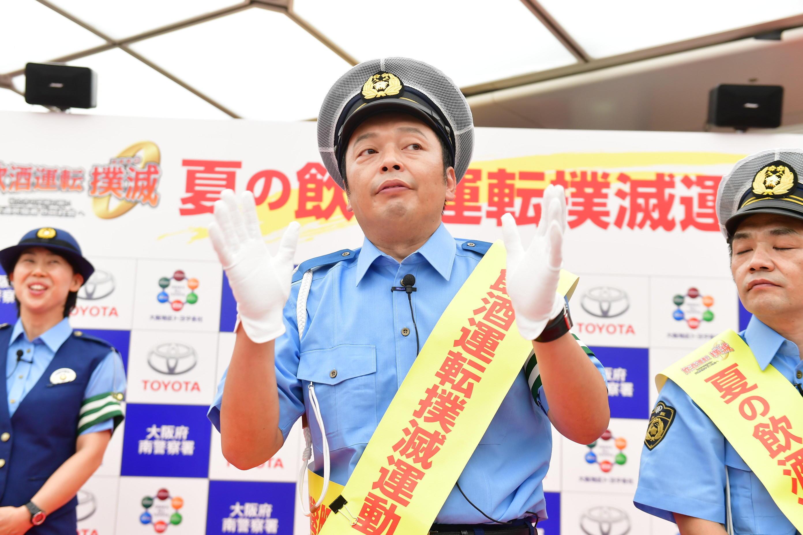 http://news.yoshimoto.co.jp/20180727202027-ec677ca94b96603c0a6676f56de6a234682d9cef.jpg