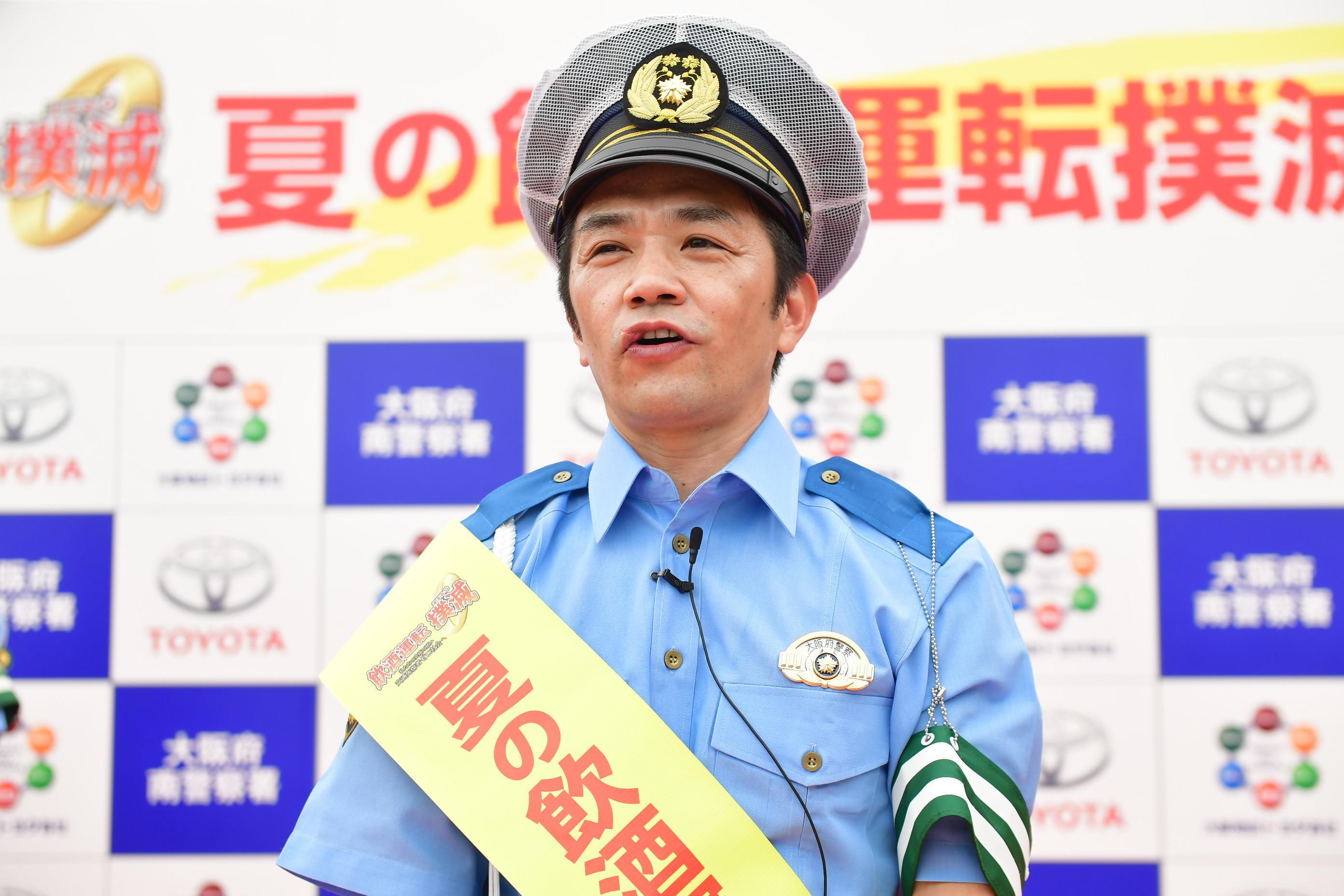 http://news.yoshimoto.co.jp/20180727202103-5b550d73251de984788b49e257ec7b7e473be3a1.jpg