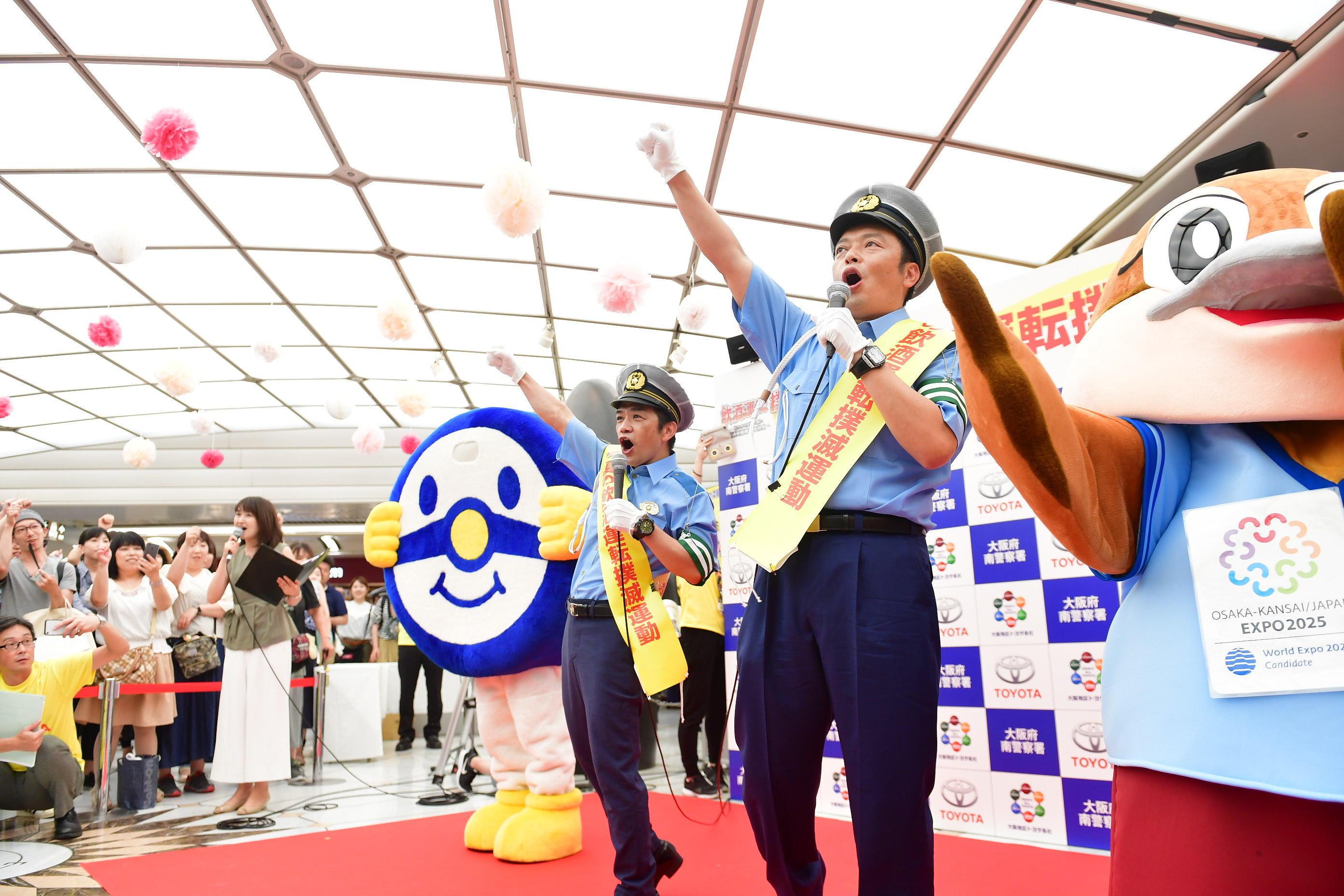 http://news.yoshimoto.co.jp/20180727202214-5430b09469c89999d8c9602ecde06942d5719fec.jpg