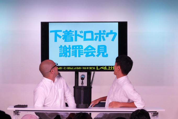 http://news.yoshimoto.co.jp/20180727212824-89dfe1b0ce2df6dd7f973ba58f0a51d9b8ba35f2.jpg