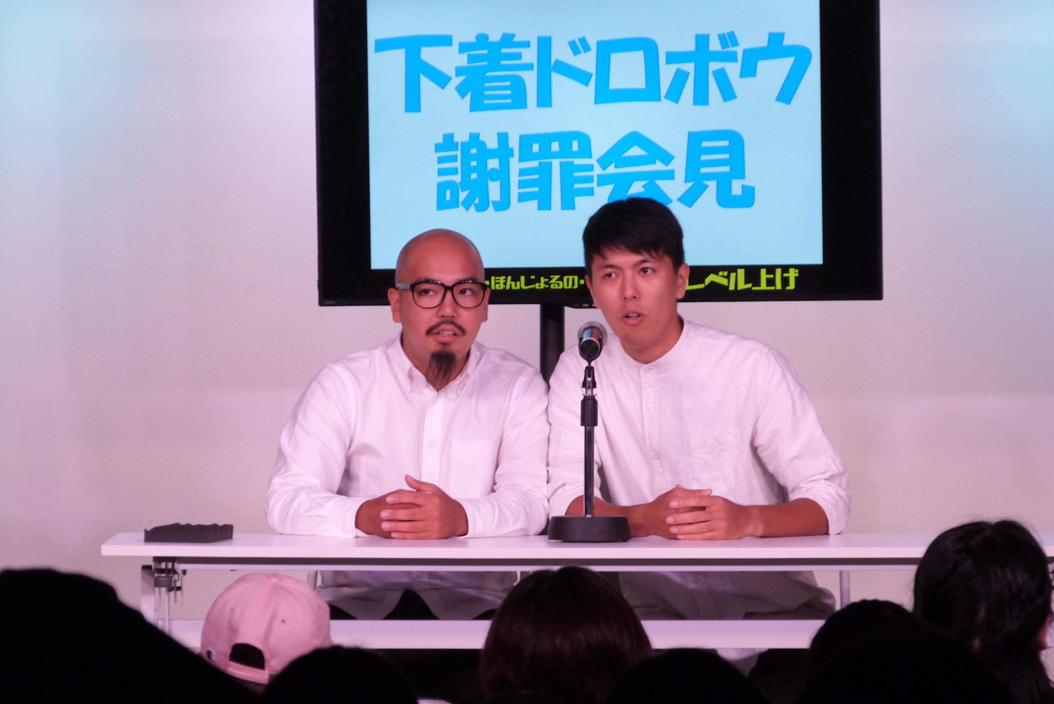 http://news.yoshimoto.co.jp/20180727214223-03d158ae712e179b8af920e751fcb3128f178eef.jpg