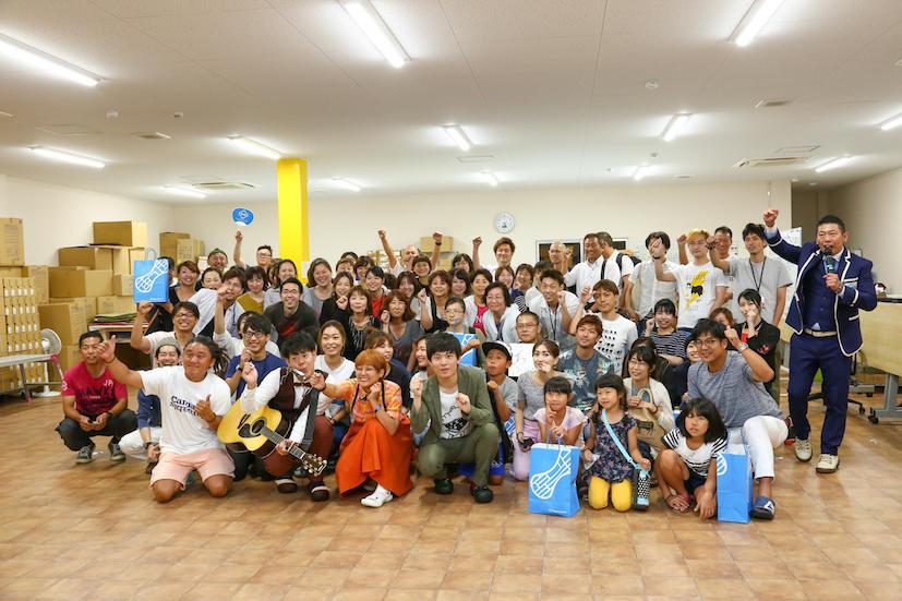 http://news.yoshimoto.co.jp/20180727221420-0ebb35b59a54fb928e0e3757a8ca5449627fb629.jpg