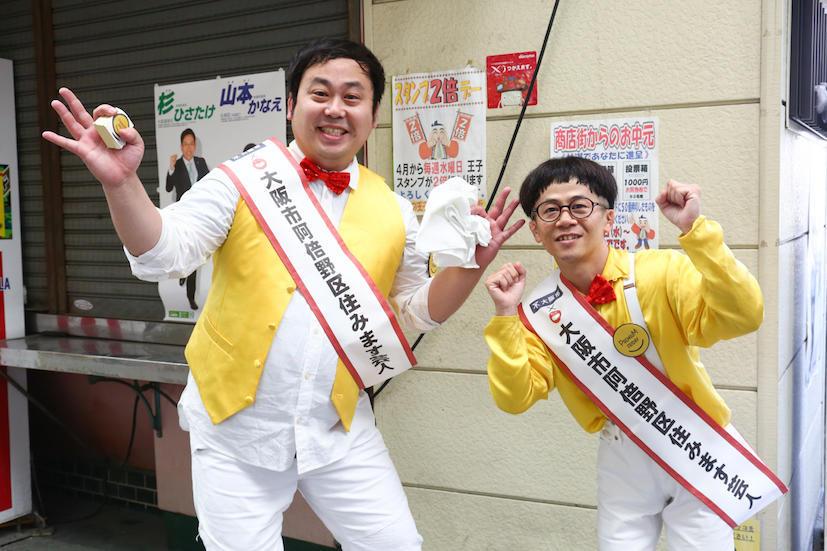http://news.yoshimoto.co.jp/20180727221507-5c60746eac14258440372a6ad31718bfde162e2a.jpg