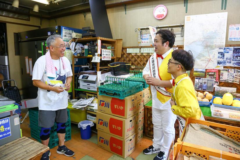 http://news.yoshimoto.co.jp/20180727221552-90a80703d0bed1aa655c464d4db275c2f530b467.jpg