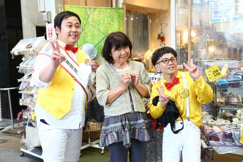http://news.yoshimoto.co.jp/20180727221638-ff231fa9e0b40dd5961a4c26de7e336c6b59c601.jpg