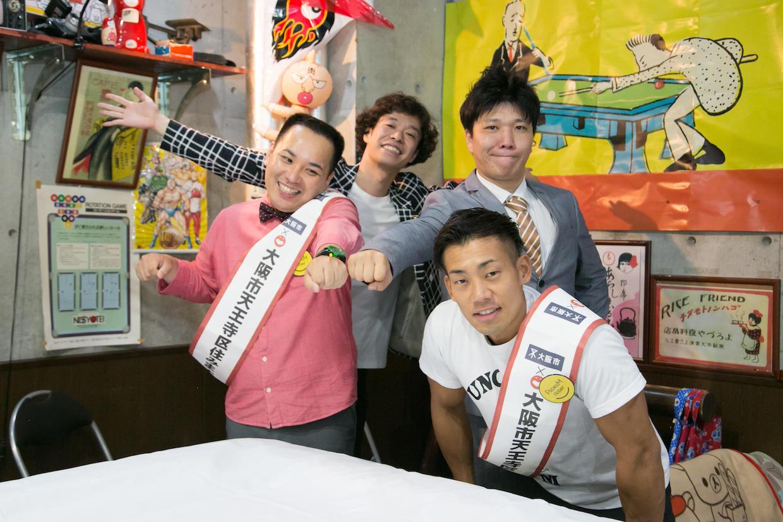 http://news.yoshimoto.co.jp/20180727222915-244651e0752c294408561ce939588f5afa7be6b5.jpg
