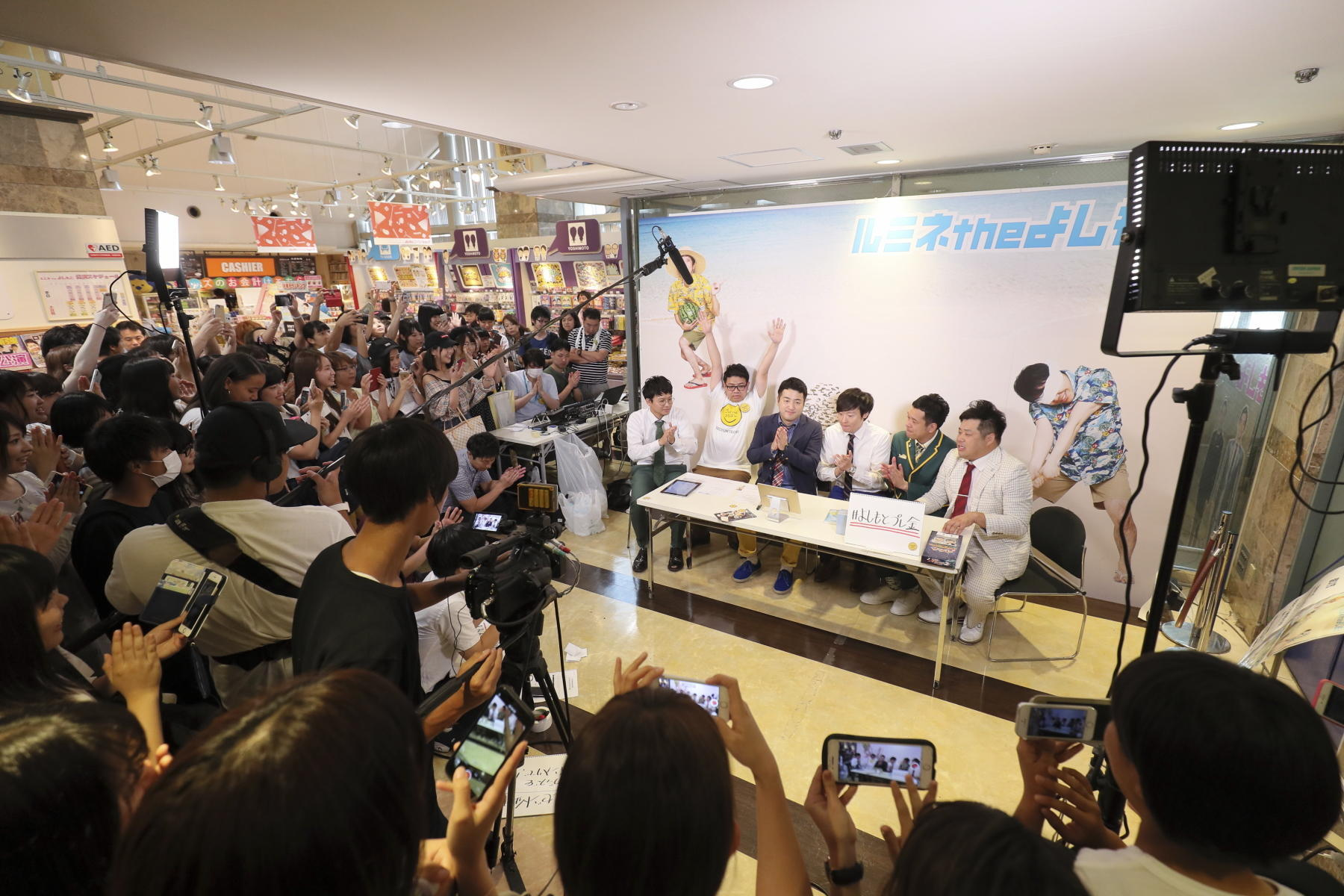 http://news.yoshimoto.co.jp/20180727224446-240648ea0d4f8d20aa2c41f22cb33d9eb7c68f2b.jpg
