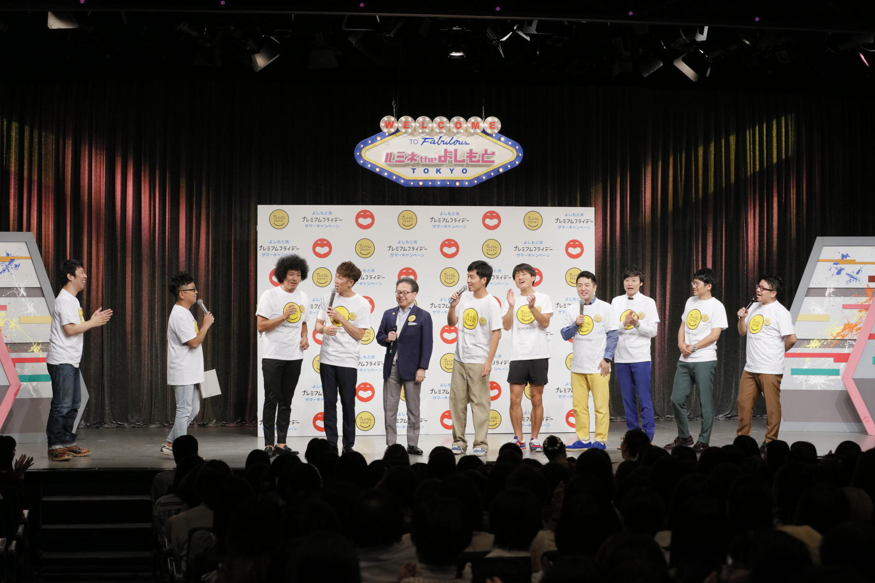 http://news.yoshimoto.co.jp/20180727225233-50efb7335c9d217edda9ffceb1708a8f0f028694.jpg