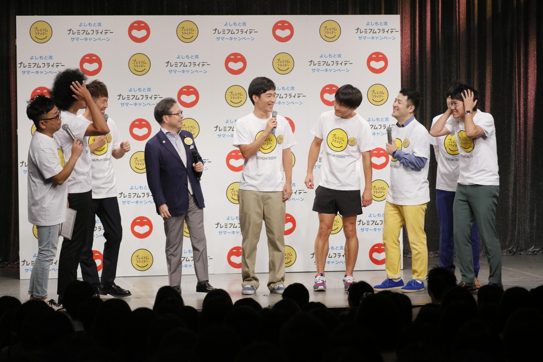 http://news.yoshimoto.co.jp/20180727225328-26dce84d0b6d3cda5017f2762cf584b724c28d56.jpg