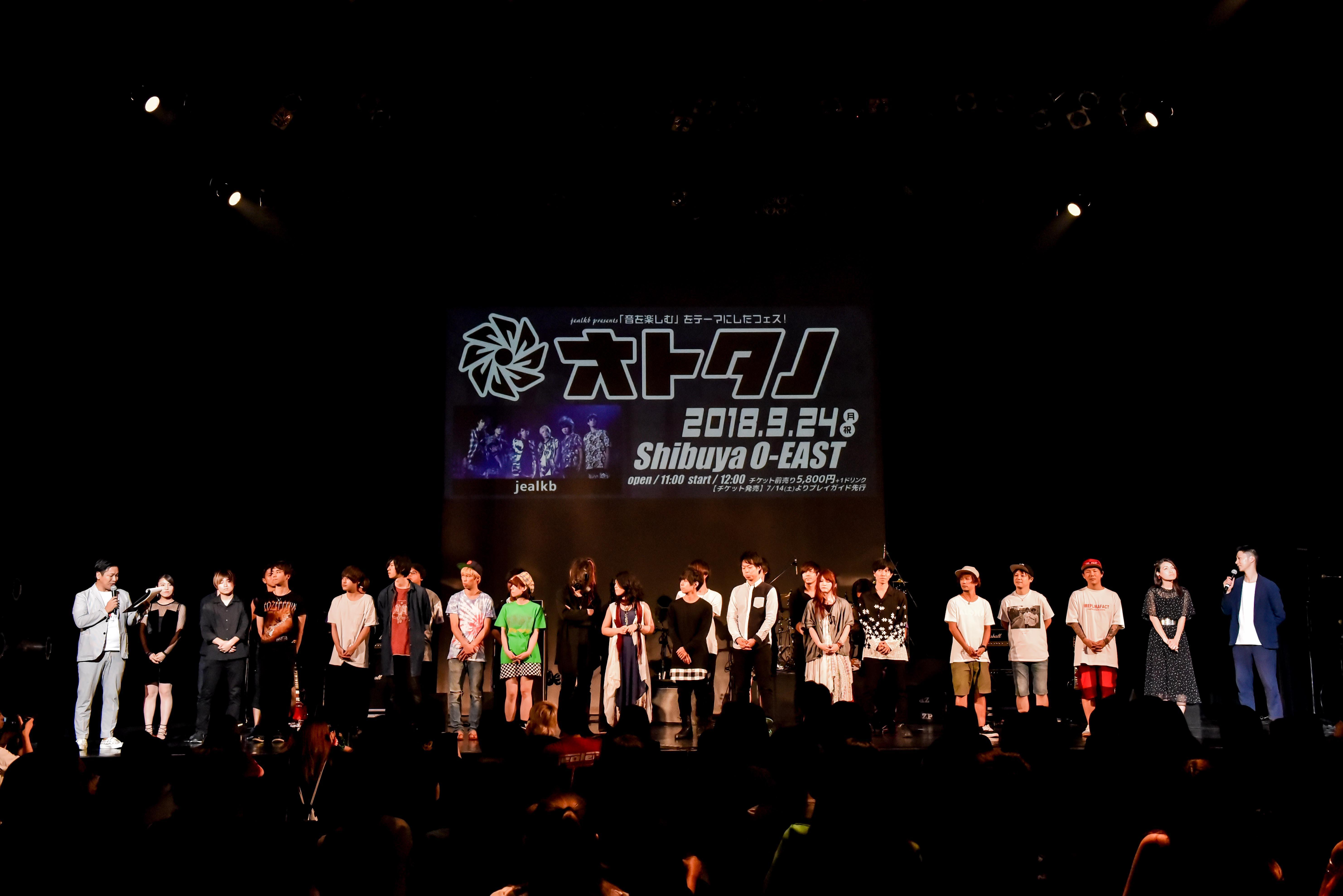 http://news.yoshimoto.co.jp/20180727234746-a07e8156a43fea3bda4909225ecd5a556490c7fd.jpg