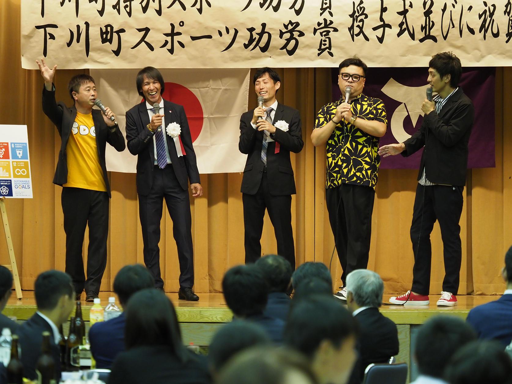 http://news.yoshimoto.co.jp/20180728172619-80ef21d9caf9fc105676dd16b7da4edd9f5632f8.jpg