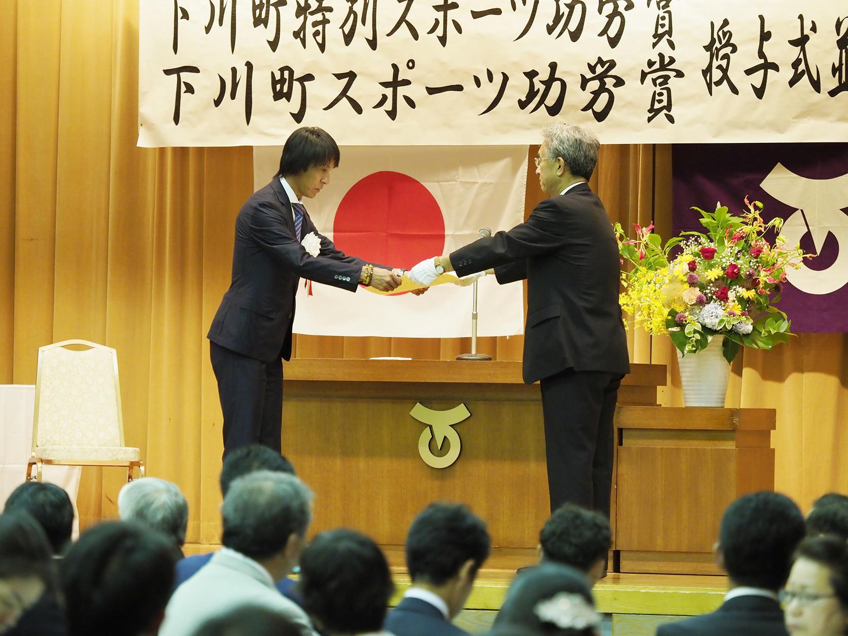 http://news.yoshimoto.co.jp/20180728172950-7de18bcd0fb3e56baa55687492201e4a2305d96e.jpg
