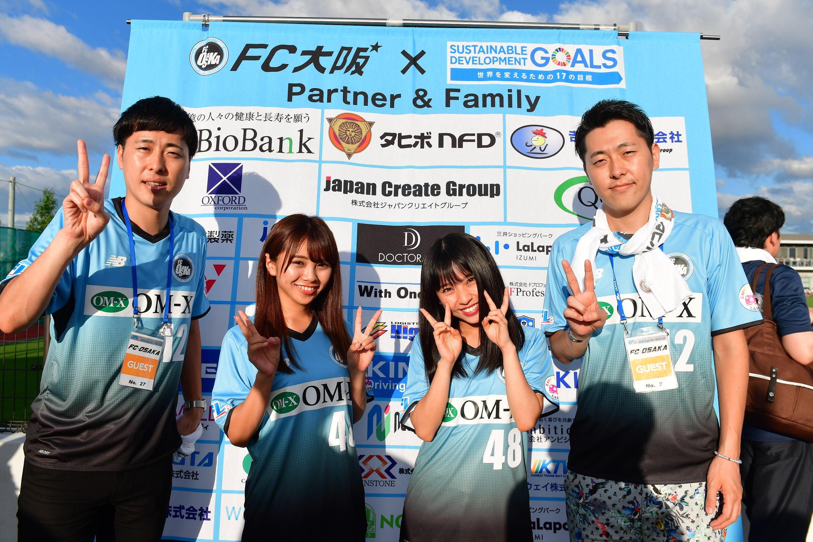 http://news.yoshimoto.co.jp/20180729204353-4014298881f28c0b27b4a063ab53d8bc08d30e50.jpg