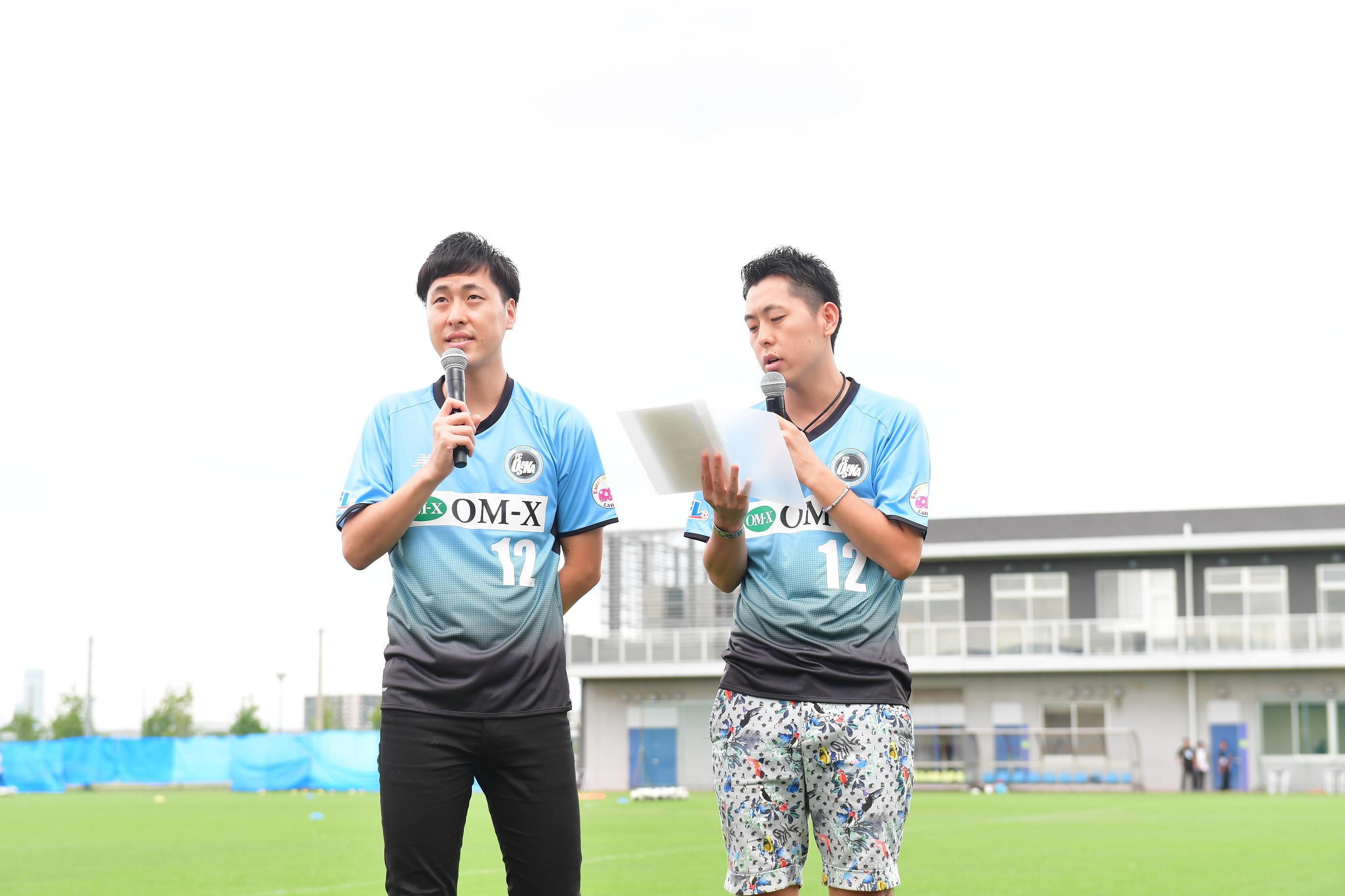 http://news.yoshimoto.co.jp/20180729204547-d54b2d7a95ffcfd03ae198656b5539fb78622d0b.jpg